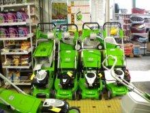 Libre Service Agricole - LISA